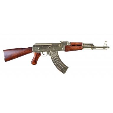 "Dekowaffe ""Sturmgewehr Kalaschnikow AK-47"" Vergoldete Waffe online kaufen"