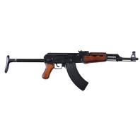 """""""Kalashnikov AK 47"""", Metallbügel VOLLSTÄNDIGE GRÖSSE / GEWICHT KOPIE"""