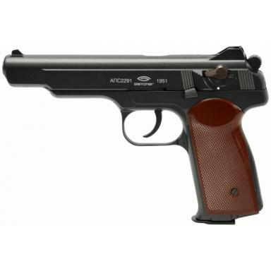 Druckluftpistole APS Stetschkin 4,5mm CO2 NBB