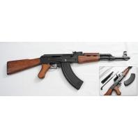 """Sturmgewehr """"Kalaschnikow AK-47"""" VOLLSTÄNDIGE GRÖSSE / GEWICHT KOPIE"""