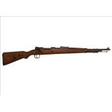 Karabiner 98 K Mauser 1935 VOLLSTÄNDIGE GRÖSSE / GEWICHT KOPIE